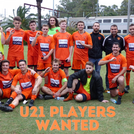 U21 SQUAD POSITIONS AVAILABLE
